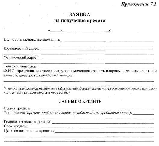 Инструкция 104 цб рф